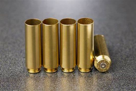 Once Fired 50 Beowolf for Sale - US Reloading Supply